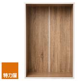 特力屋萊特收納櫃 空櫃配件 橡木色
