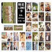 現貨盒裝👍EXO 集體款 LOMO小卡片 照片紙卡片 E845-K【玩之內】韓國邊伯賢 燦烈 KAI CHEN