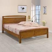 Homelike 拉弗恩床架組-雙人加大6尺(不含床墊)