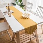 桌旗簡約北歐中式禪意客廳茶幾棉麻純色床旗床尾巾【極簡生活】