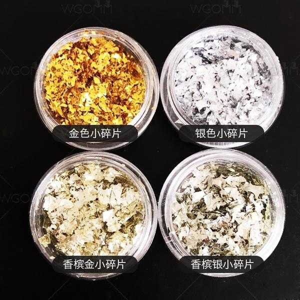買一送一美甲飾品不規格金銀鉑厚碎片 韓國光療甲指甲貼片紙片玻璃紙碎片