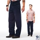 [即將斷貨] NST Jeans 慢紳士 極柔透氣竹纖維 高腰牛仔褲(中高腰寬版) 002(8702) 台製 紳士 男 四季可穿