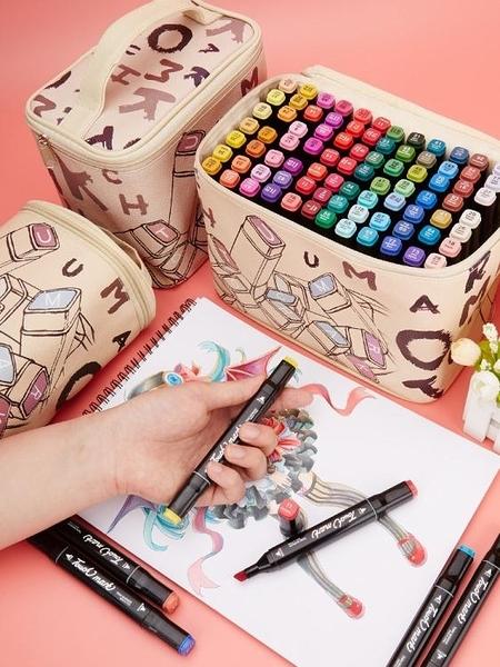 正品Touch mark馬克筆套裝雙頭油性水彩筆手繪繪畫美術生專用初學者學生用兒童30色 一木良品