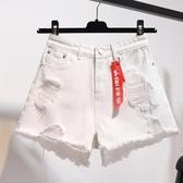 牛仔短褲 高腰牛仔短褲女新品寬鬆破洞大碼闊腿a字熱牛仔短褲潮 【ifashion·全店免運】