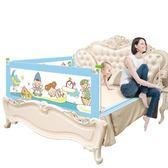 嬰幼兒童床護欄寶寶防摔床圍欄大床邊擋板1.8米2通用垂直升降   夢曼森居家