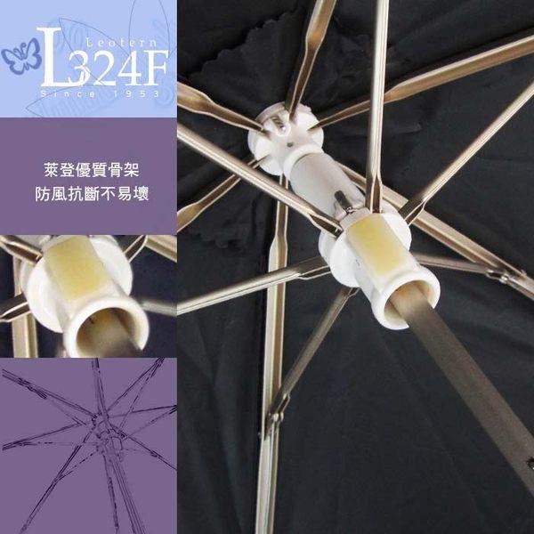 雨傘 陽傘 ☆萊登傘☆ 抗UV 易開輕便傘 防曬 黑膠 色膠三折傘 直接推開 Leotern 蝴蝶(粉紅)