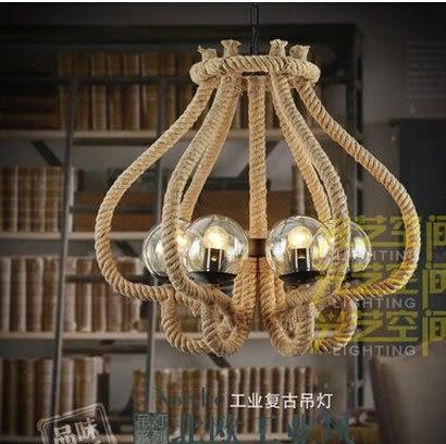 設計師美術精品館工業麻繩複古吊燈 複古魔豆枝形吊燈餐廳客廳燈北歐美式藝術吊燈