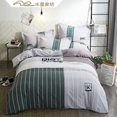 水星家紡磨毛四件套全棉秋冬加厚被套純棉床單1.8m單雙人床上用品QM 依凡卡時尚