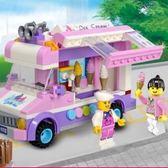 組裝積木積木女孩別墅公主城市7拼裝10兒童益智12玩具3-6周歲兼容【全館85折】