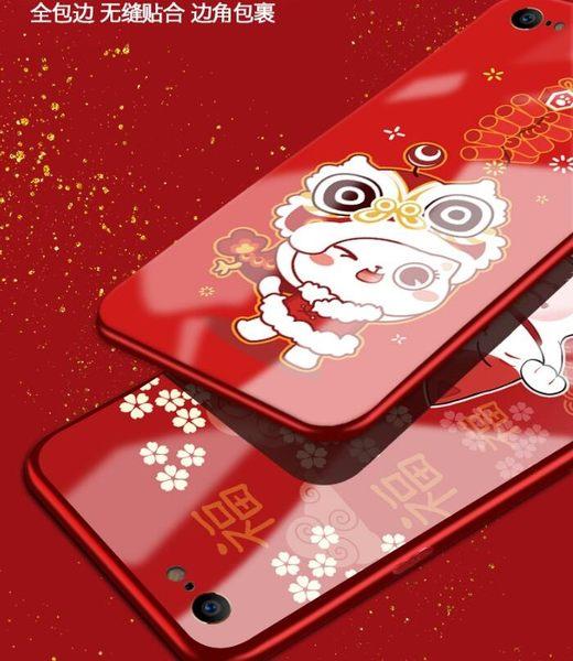 喜慶 iPhone 6/6s Plus 玻璃套卡通手機套 防摔保護殼 蘋果Apple 6/6s 手機保護套 全包軟邊手機殼