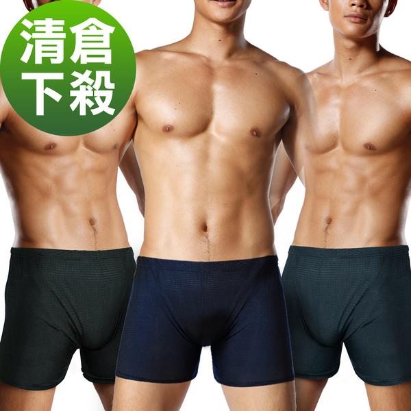 【TIKU 梯酷】冰絲格紋涼感 平口男內褲 -任選1件 (黑/深藍/藏青) 5101