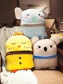 小枕頭車抱枕被子兩用靠墊靠枕三合一午休午睡神器辦公室空調毯子