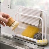 廚房收納架臺面清潔瀝水架水槽置物架【輕奢時代】