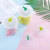 創意仙人掌矽膠杯蓋 圓形卡通防塵防漏多功能密封水杯蓋