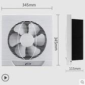 排氣扇   竹野換氣扇10寸廚房窗式排風扇排油煙 家用衛生間靜音墻壁抽風機   居優佳品igo