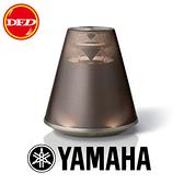 YAMAHA  LSX-170 家居音響 聲光反射360度擴散 DTA Controller app 智慧定時 香檳金 公司貨