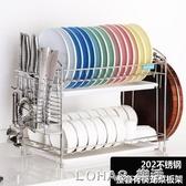 304不銹鋼雙層碗架碗碟架廚房置物架用品收納晾放碗筷瀝水架 NMS 樂活生活館