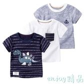 男童短袖t恤寶寶新款夏裝女嬰幼兒小童半袖竹節棉童裝兒童短袖T恤  enjoy精品