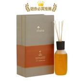 divana 四經典元素室內擴香(火):生薑橄欖 240ml