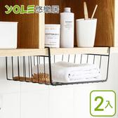 【YOLE悠樂居】掛式抽屜置物架/收納籃(2入)-無勾(黑)