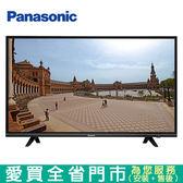 Panasonic國際43型4K聯網電視TH-43GX600W_含配送到府+標準安裝【愛買】