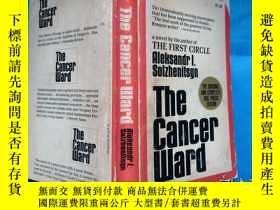 二手書博民逛書店The罕見Cancer Ward (by Aleksandr I