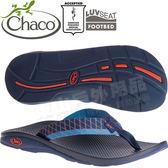 Chaco ETM01_HD26滑行藍 男戶外運動拖鞋/夾腳拖 東山戶外