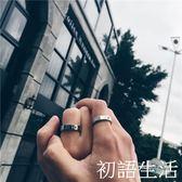 戒指日韓潮牌高橋民族風手工鑲嵌金珠太陽圖騰戒指情侶男女尾環不褪色  初語生活