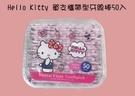 三麗鷗授權 Hello kitty超韌牙線棒 牙線棒 單支攜帶型牙線棒