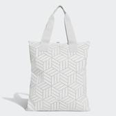 adidas 托特包 Shopper 3D 三宅一生 購物袋 白 全白 男女款 三葉草 基本款【PUMP306】 DY2970