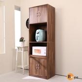 收納 Buyjm 低甲醛四門180cm高廚房櫃/電器櫃/收納櫃/餐廚櫃 B-CH-DR017MP