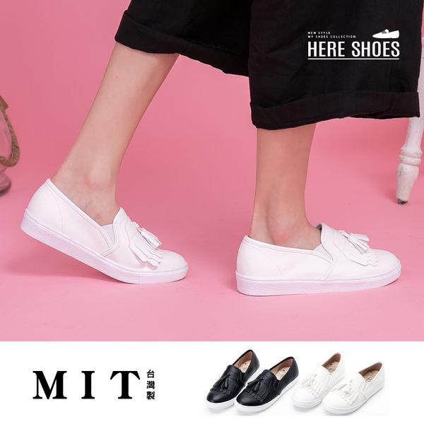[Here Shoes]樂福鞋-台灣製文青學院復古風蠟感流蘇PU皮面圓頭包鞋平底樂福鞋莫卡辛小白鞋─KT6158