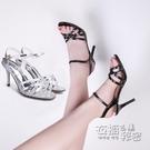 夏天涼鞋細跟女舒適軟皮性感高跟露趾簡約銀...