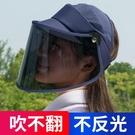 防紫外線大沿遮陽帽女騎車防曬帽夏防曬面罩騎電動車遮臉太陽帽子 快速出貨