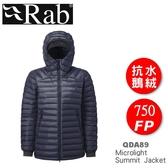 【速捷戶外】英國 Rab QDA89 Microlight Summit 女保暖抗水羽絨連帽外套(鋼鐵藍), 雪衣,登山,賞雪