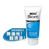 MEN'S Biore男性專用沁涼淨油洗面乳100g