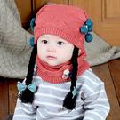 嬰兒帽子冬季嬰幼兒女寶寶帽子公主可愛超萌護耳帽寶寶毛線帽秋冬