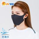 產品內容:口罩*1個、立體濾墊*3片