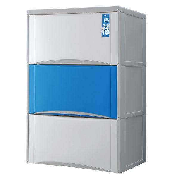 TWFU03 福氣高昇三層收納櫃