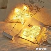 星星燈飾led裝飾宿舍網紅房間臥室布置浪漫ins小夜燈彩燈閃燈串燈 創意新品