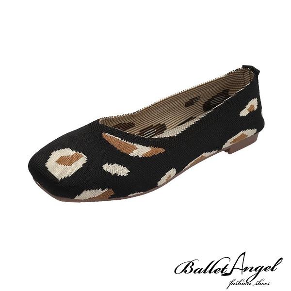 樂福鞋 印花圖騰輕著飛織平底鞋(豹紋黑)*BalletAngel【18-D669bk】【現】