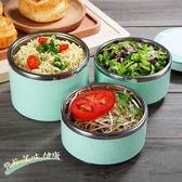 日式304不銹鋼保溫飯盒1多層2分格成人保溫桶3可愛便當盒分隔餐盒 js2281『科炫3C』