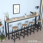 靠牆吧台桌家用高腳桌窄桌簡約奶茶店咖啡桌椅組合現代長條酒吧桌 聖誕節全館免運