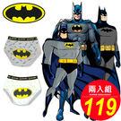 蝙蝠俠 Batman 黑暗騎士 男童內褲 三角褲 MIT 台灣製 二件一組