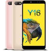 SUGAR Y16《全視 • 美拍》18:9全螢幕、美顏拍照、人臉辨識、暢聊雙四G