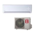 留言折扣享優惠HERAN 禾聯11-13坪 一級變頻冷暖型分離式空調(HI-G63H/HO-G63H)(含基本安裝+舊機回收)