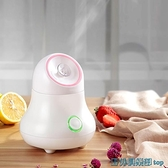 蒸臉器 外貿英文家用熱噴蒸臉器 美容補水保濕儀 加熱噴霧器 小型蒸臉機 快速出貨