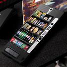 Sony Xperia C5 Ultra E5553 手機殼 硬殼 自動販賣機