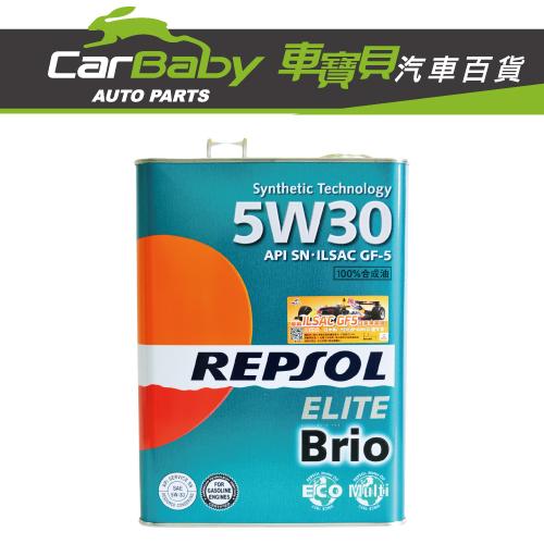 【車寶貝推薦】REPSOL BRIO 5W30 炫油 5W-30