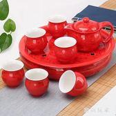 茶具套裝 雙層隔熱茶具套裝景德鎮陶瓷茶壺茶杯結婚大紅色家用圓盤OB38『時尚玩家』